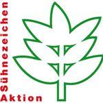 asf-logo-teilansicht